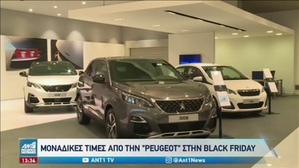 Μεγάλες προσφορές από τη Peugeot