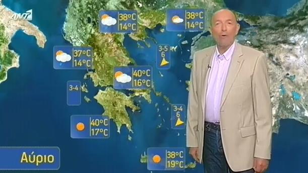 ΔΕΛΤΙΟ ΚΑΙΡΟΥ ΓΙΑ ΑΓΡΟΤΕΣ – 19/06/2016