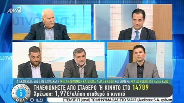 Πρωινό ΑΝΤ1 – Εκπομπή - 19/11/2014