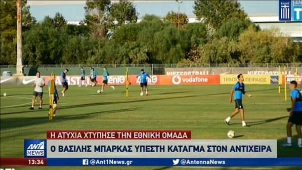 Η ατυχία «χτύπησε» την πόρτα της Εθνικής Ελλάδας