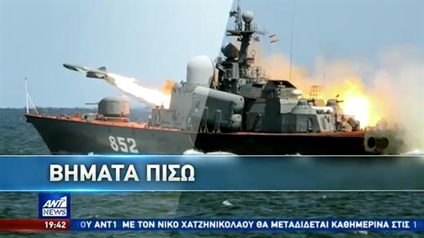 Τουρκική απάτη με τις NAVTEX για τις ρωσικές ασκήσεις