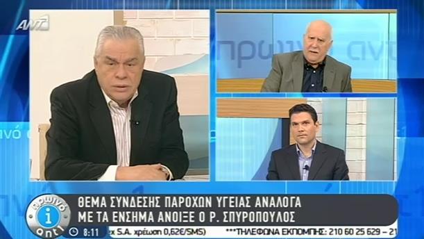 Πρωινό ΑΝΤ1 – Εκπομπή - 12/11/2014