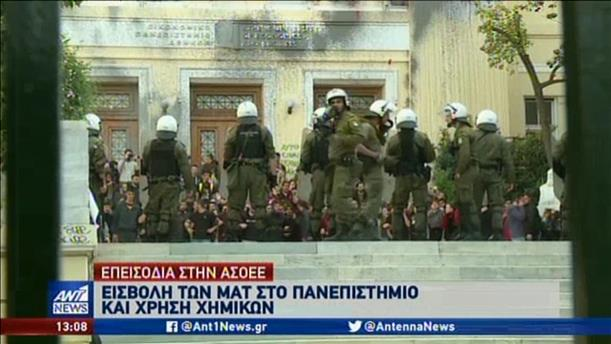 Επεισόδια με φοιτητές σε Αθήνα και Θεσσαλονίκη