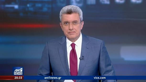 ANT1 NEWS 15-07-2020 ΣΤΙΣ 19:30