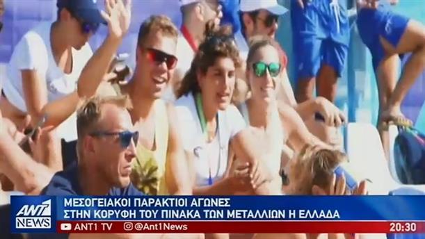 Ο Γιώργος Αρνιακός στον ΑΝΤ1 για το μετάλλιο στους Παράκτιους Μεσογειακούς Αγώνες