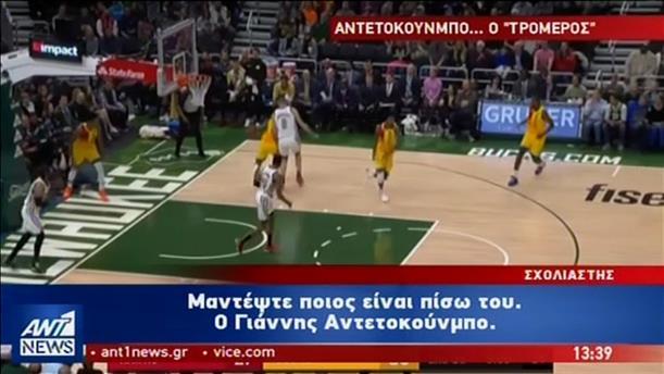Στον Γιάννη Αντετοκούνμπο το βραβείο του κορυφαίου Ευρωπαίου μπασκετμπολίστα