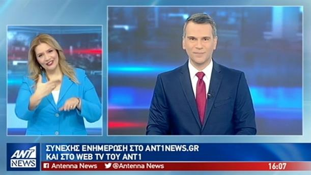 ANT1 NEWS 24-12-2018 ΣΤΗ ΝΟΗΜΑΤΙΚΗ