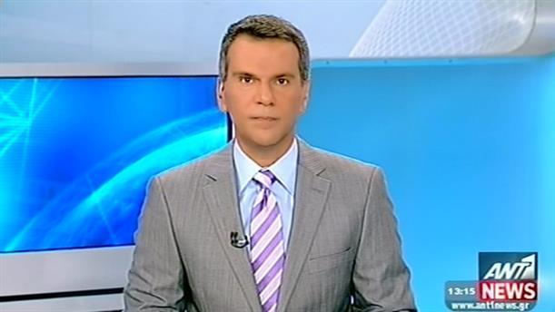 ANT1 News 25-08-2014 στις 13:00