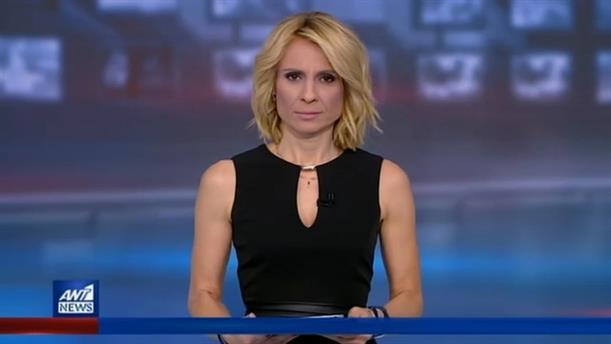 ANT1 NEWS 30-11-2019 ΣΤΙΣ 19:30