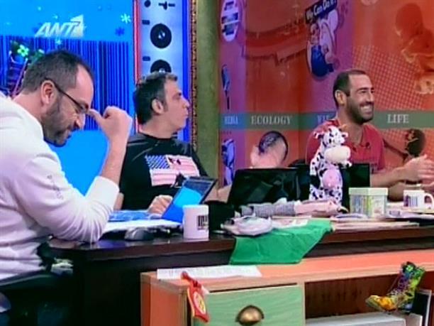 Ράδιο Αρβύλα 26-01-2011