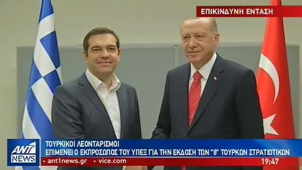 Αμείωτος ο τουρκικός χαβάς της έντασης στο Αιγαίο και την Θράκη