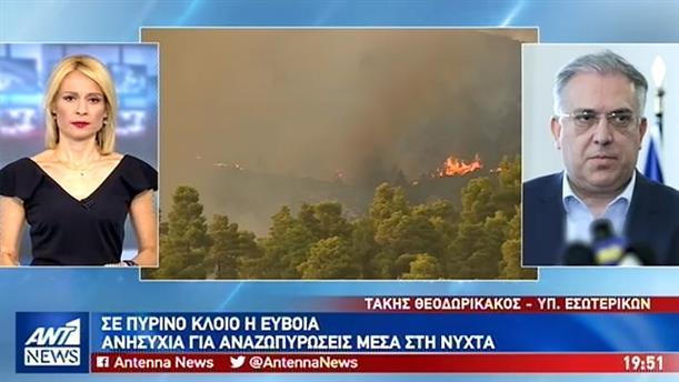 Θεοδωρικάκος στον ΑΝΤ1: Αποφύγαμε τα χειρότερα, τεράστια οικολογική καταστροφή