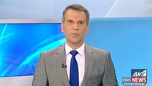 ANT1 News 18-10-2014 στις 13:00