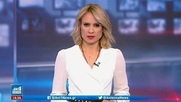 ANT1 NEWS 03-10-2020 ΣΤΙΣ 18:50