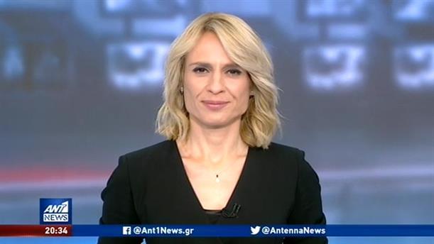 ANT1 NEWS 05-08-2020 ΣΤΙΣ 19:30