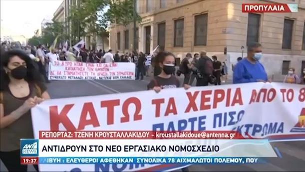 ΠΑΜΕ: συλλαλητήριο στο κέντρο της Αθήνας