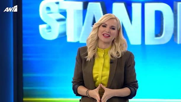 STILL STANDING – ΕΠΕΙΣΟΔΙΟ 160 – 2Η ΣΕΖΟΝ