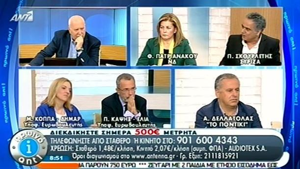 Πρωινό ΑΝΤ1 – Ενημέρωση - 05/05/2014