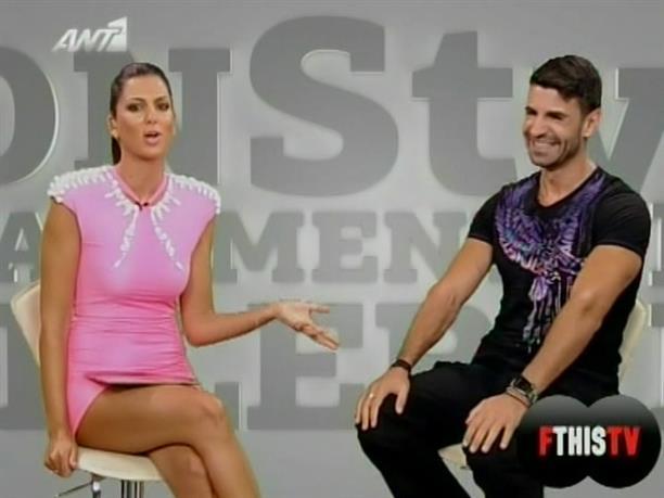 FTHIS TV 23/08/2012