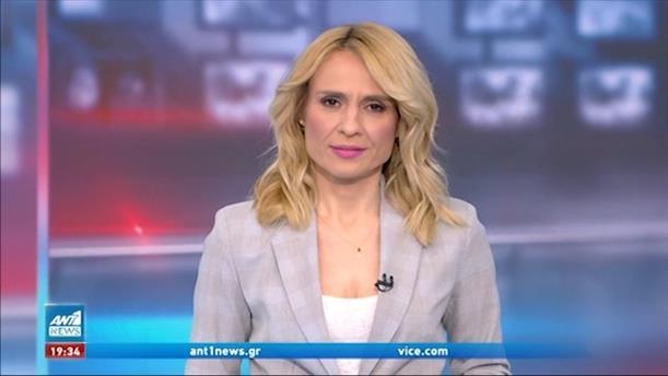 ANT1 NEWS 03-05-2021 ΣΤΙΣ 18:50