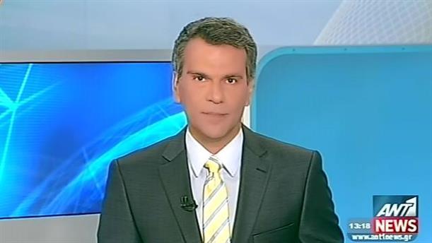 ANT1 News 04-07-2014 στις 13:00