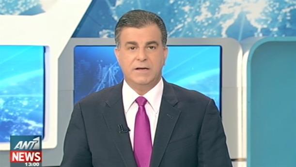 ANT1 News 07-08-2016 στις 13:00