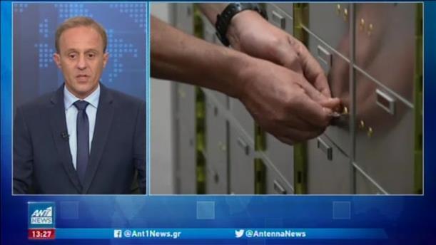 Σύλληψη επιχειρηματία για την κλοπή από τις θυρίδες
