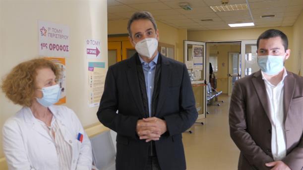 Επίσκεψη του Κυριάκου Μητσοτάκη στο Κέντρο Υγείας Περιστερίου
