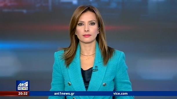 ANT1 NEWS 06-09-2020 ΣΤΙΣ 19:30