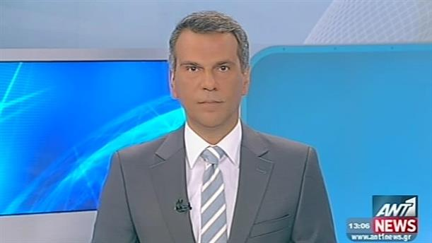ANT1 News 19-10-2014 στις 13:00
