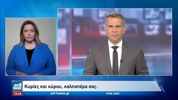 ANT1 NEWS 18-05-2021 ΣΤΗ ΝΟΗΜΑΤΙΚΗ