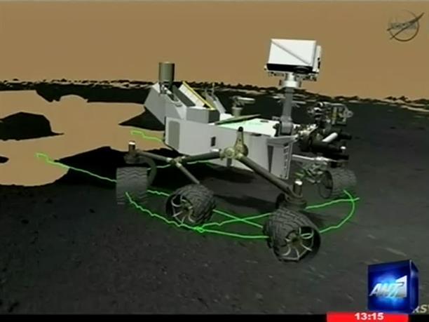 Πρώτη δοκιμαστική μετακίνηση του Curiosity