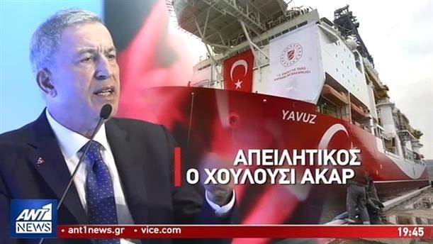 Ξεπέρασε κάθε προηγούμενο προκλητικότητας ο Τούρκος υπουργός Άμυνας