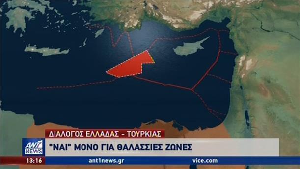 Πέτσας: κανένας διάλογος με την Τουρκία πλην των θαλάσσιων ζωνών