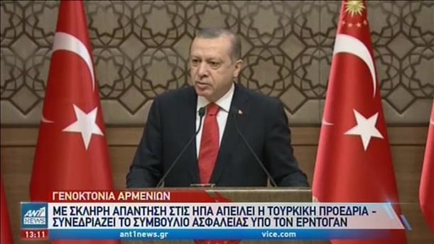 Γενοκτονία των Αρμενίων: η Τουρκία ετοιμάζει «αντίποινα» στις ΗΠΑ