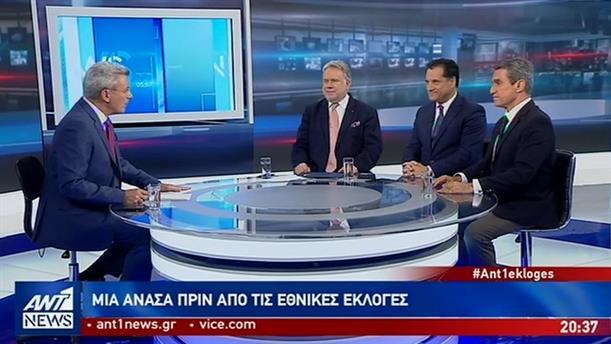Κατρούγκαλος –Γεωργιάδης – Λοβέρδος στον ΑΝΤ1 για τις εκλογές