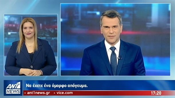 ANT1 NEWS 13-01-2019 ΣΤΗ ΝΟΗΜΑΤΙΚΗ