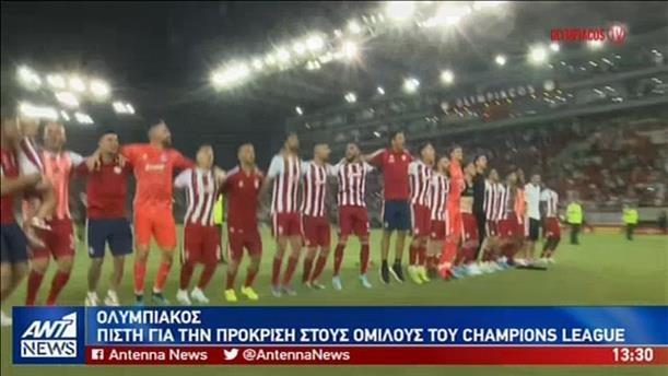 «Σηκώνουν μανίκια» οι ελληνικές ομάδες για τα play off του Champions League