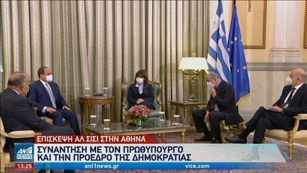 Ηχηρά μηνύματα με την επίσκεψη Σίσι στην Αθήνα