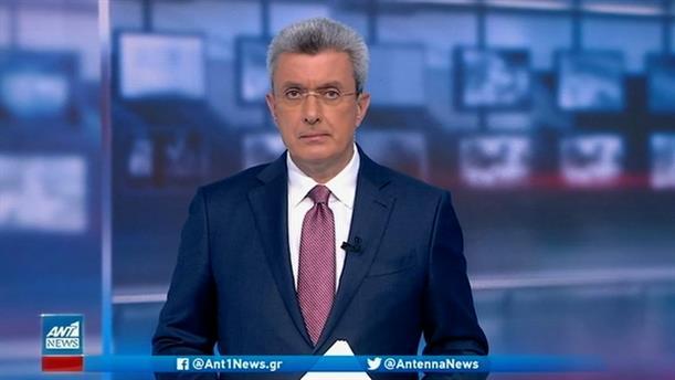 ANT1 NEWS 11-01-2021 ΣΤΙΣ 18:50