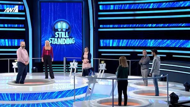 STILL STANDING – ΕΠΕΙΣΟΔΙΟ 67 – 3η Σεζόν
