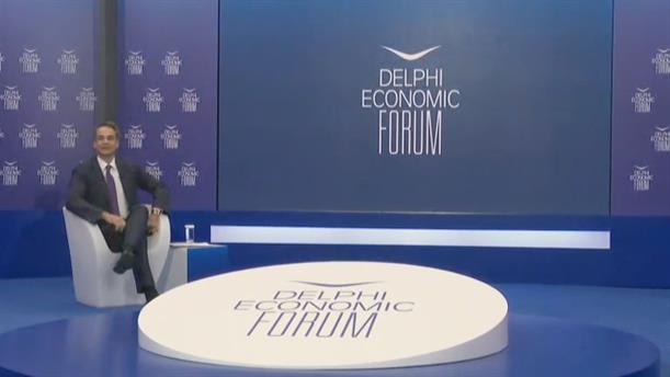 Ο Κυριάκος Μητσοτάκης στο Οικονομικό Forum των Δελφών