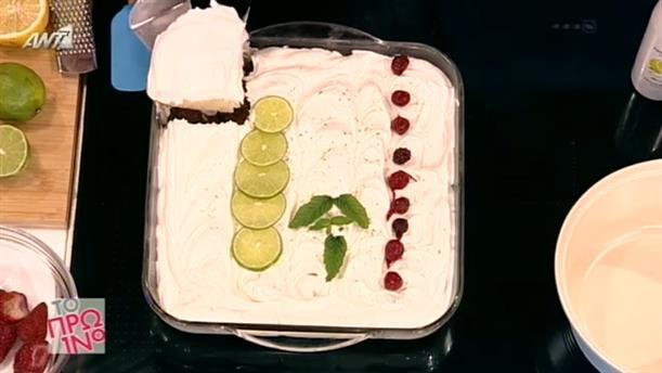 Μοναδικό γλυκολέμονο ψυγείου
