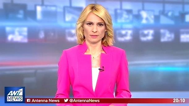 ANT1 NEWS 16-08-2019 ΣΤΙΣ 19:30