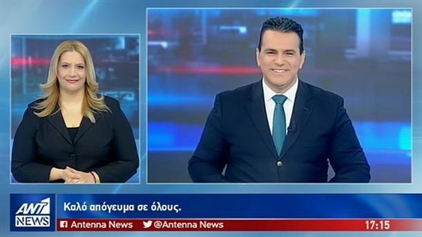 ANT1 NEWS 18-02-2019 ΣΤΗ ΝΟΗΜΑΤΙΚΗ