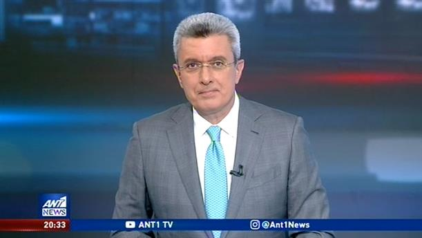 ANT1 NEWS 05-06-2020 ΣΤΙΣ 19:30