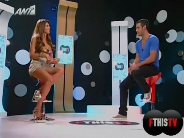FTHIS TV 05/09/2012