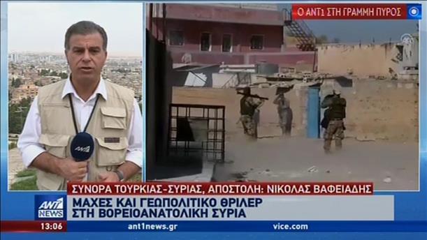 Ο ΑΝΤ1 στα σύνορα Τουρκίας – Συρίας