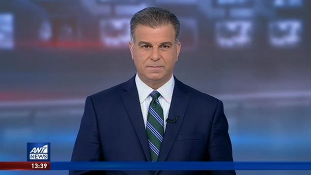 ANT1 NEWS 03-11-2019 ΣΤΙΣ 13:00