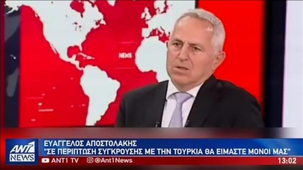 """Με """"στοχευμένα μέτρα"""" προειδοποιεί την Τουρκία η ΕΕ"""